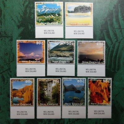 【大三元】紐澳郵票-037紐西蘭 --庫克山-新票9全1套-原膠上品