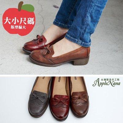 AppleNana蘋果奈奈 【QR19391580】英倫學院風高質感蠟牛皮低跟鞋