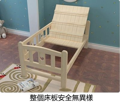 定做兒童床帶大床拼接小床寶寶加寬床邊床拼接床嬰兒實木小床 JY下殺