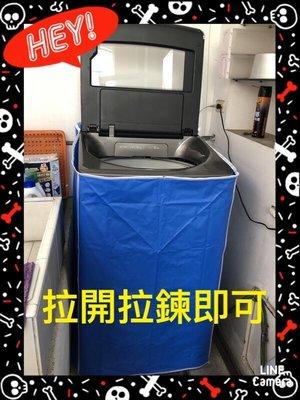 WT-D169SG《微笑生活e商城》樂金 LG 洗衣機 防塵套 防塵罩 專業訂作 拉鍊設計 防水防晒 洗衣機罩