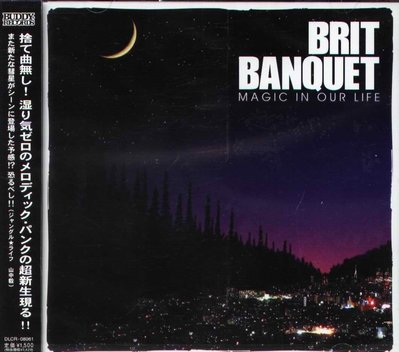 K - BRIT BANQUET - MAGIC IN OUR LIFE - 日版 - NEW