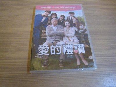 全新韓影《愛的禮讚》DVD 《花漾爺爺》朴根瀅 尹汝貞 趙震雄 《我的鄰居是EXO》朴燦烈