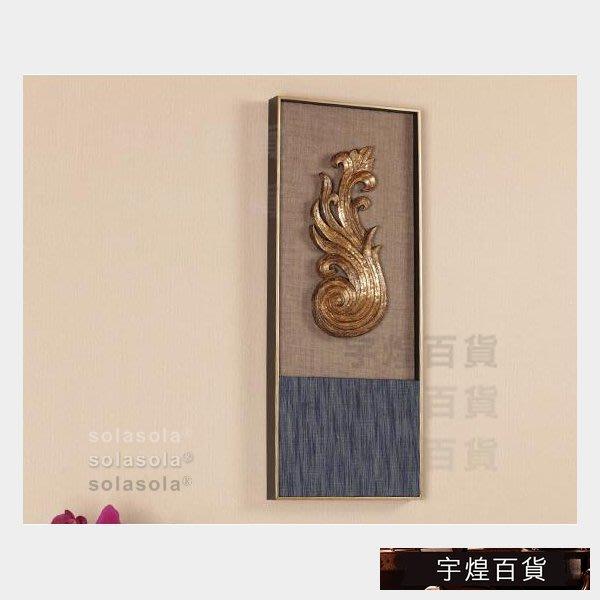 《宇煌》實物畫木雕裝飾畫裝飾品掛畫東南亞泰國壁畫_Nnzy