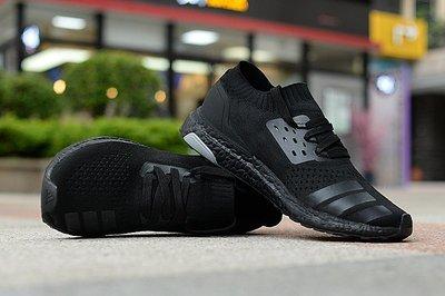D-BOX  Adidas ULTRA BOOST PARLEY UNCAGED 黑魂 透氣 慢跑鞋 編織 運動 百搭