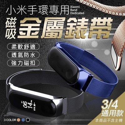 【現貨24H寄出!銷量第一】小米手環4...