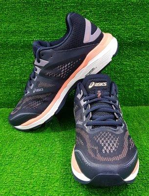= 威勝 運動用品 = 19年 Asics GT-2000 7(2E寬楦) 高支撐 女慢跑鞋 1012A144-402