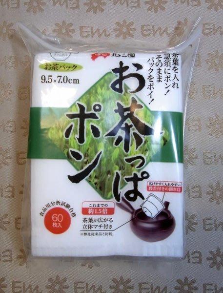 沖茶袋.濾茶包.藥草包.滷味包.咖啡袋 1~3人份60枚入 日本製原裝進口