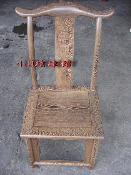 小o結緣館仿古傢俱......小官帽椅''餐椅''''''泡茶椅(非洲雞翅木)37x34x76
