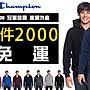 【Admonish】  Champion S800 EcoSmart Ful...