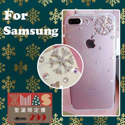 三星 A40s A30s A80 A70 A60 Note10+ Note10 S10 S10+ 手機殼 聖誕雪花鑽殼
