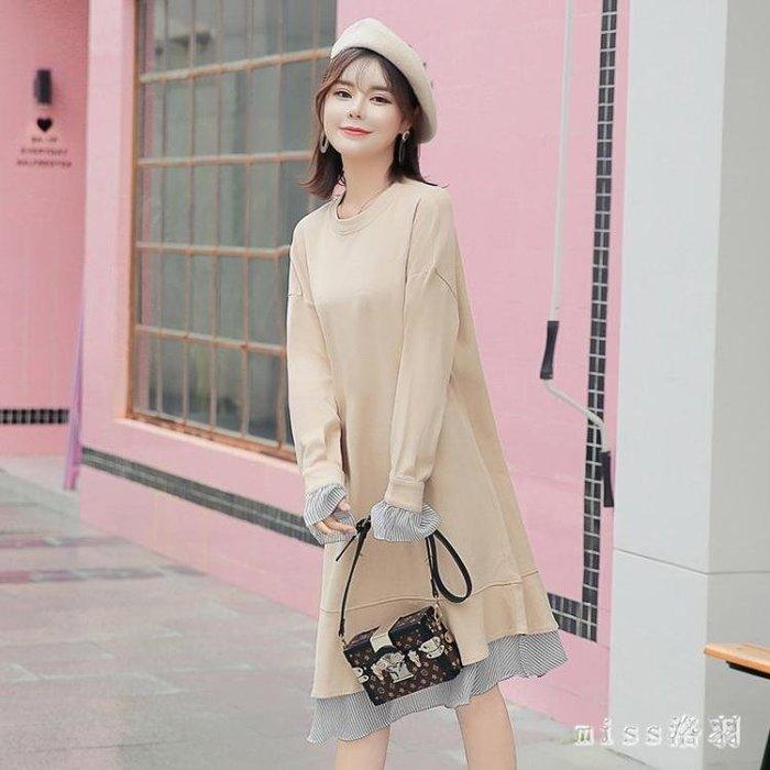 孕婦裝大碼秋裝上衣新款時尚韓版荷葉邊圓領寬鬆孕婦連衣裙中長款 Mt7105
