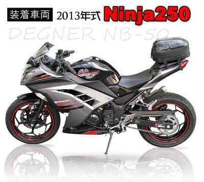 HK Moto ROARING摩托車新款后尾包后座包BM新W川崎KTMDUKE春風黃龍Z250HKMoto-928