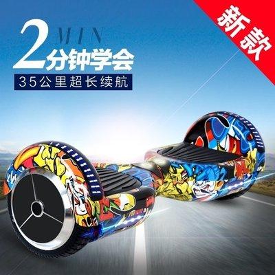 【蘑菇小隊】智慧平衡車古奇米電動雙輪平衡車兩輪代步車成人兒童智慧漂移扭扭車思維  DF-MG77883