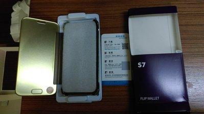 三星SAMSUNG S7 金色 來電顯示 隱形 皮套 手機殼 免掀