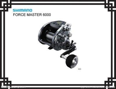 【NINA釣具】SHIMANO FORCE MASTER 6000電動捲線器