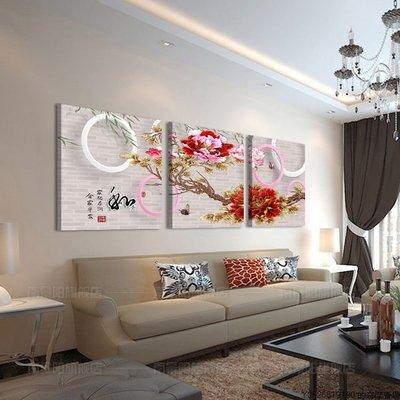 【厚0.9cm】【60*60cm】客廳裝飾畫現代臥室沙發背景牆無框畫牡丹和美【220110_1869】3聯畫