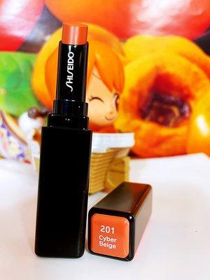 SHISEIDO 資生堂 激蜜輕吻唇膏1.6g全新百貨公司專櫃正貨裸裝 #206,211