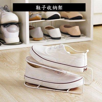 鞋子收納架鞋托鐵藝雙層鞋架噴漆家用省空間簡易_☆[好溫馨_SoGoods優購好]☆