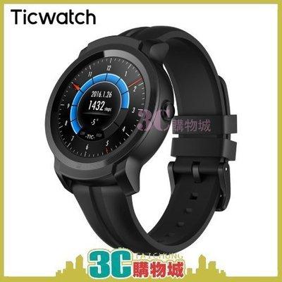 3C購物城*現貨 TicWatch E2 輕量運動智慧手錶-黑 智慧穿戴