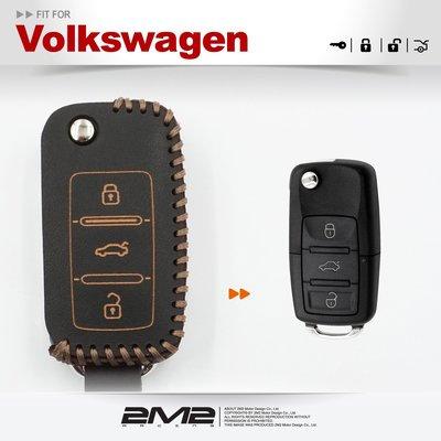 【2M2】Volkswagen T5 福斯汽車 摺疊鑰匙 鑰匙皮套 鑰匙包