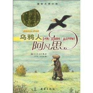 中文有聲讀物:烏鴉人阿凡思mp3版1CD