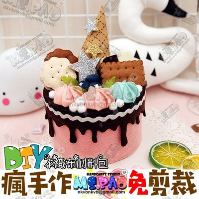 甜甜巧克力圓形桌上收納盒禮物盒奶油蛋糕...