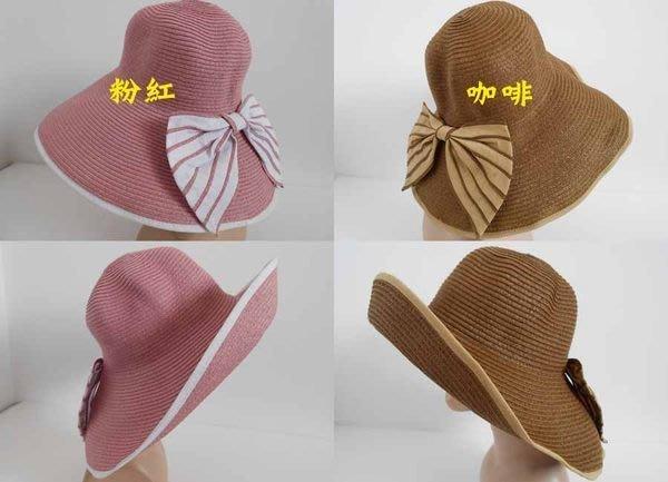 //阿寄帽舖// 大蝴蝶 聚脂纖維 素色 可塑帽沿淑女帽. 遮陽帽 帽沿可折任何造型!!