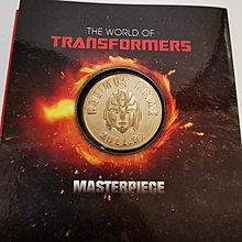 (市場罕有)全新 Takara 變形金剛  Transformers Masterpiece MP-09 Rodimus prime Coin 紀念幣 值得收藏