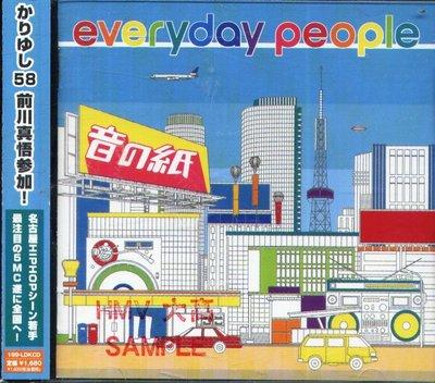 八八 - 音の紙、前川真悟、 Egoistic 4 Leaves - everyday people - 日版