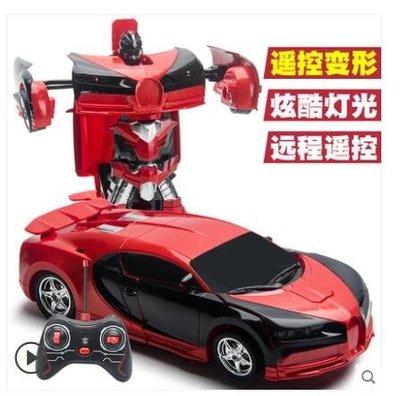 模型玩具 兒童玩具車男孩寶寶一鍵變形玩具金剛小汽車模型越野撞擊警車賽車 中秋節禮物 韓伊閣