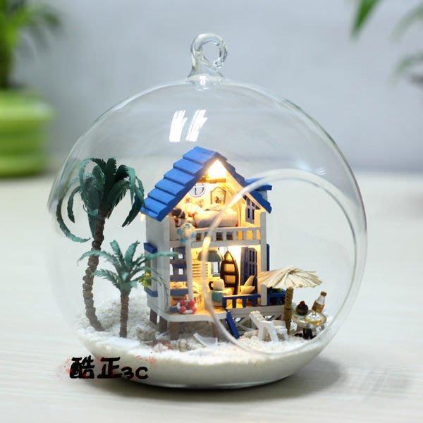 【酷正3C】促銷不做售後迷你DIY小屋 袖珍屋 娃娃屋 手工藝 模型屋 禮物 日式懸掛玻璃球 迷你情牽愛情海