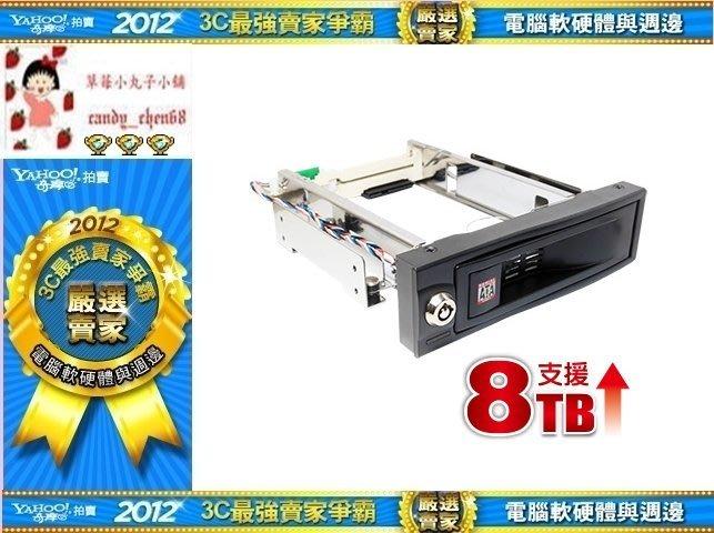 【35年連鎖老店】伽利略 MRA201 3.5吋抽取式硬碟盒(35A-U2S)有發票/保固一年