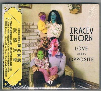 [鑫隆音樂]西洋CD-只要女孩合唱團之崔西索恩 Tracev Thorn : 愛情逆轉 {HN762CD}全新