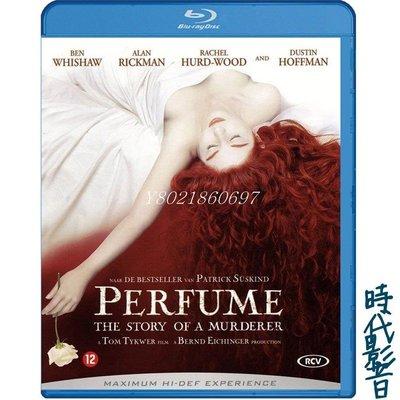 Perfume The Story of a Murderer 英語中英字藍光碟BD50 DVD 精美盒裝