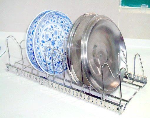 ☆成志金屬廠☆ S-71f  不鏽鋼304伸縮盤架 鍋蓋架,每格間距可調整,廚房收納好幫手