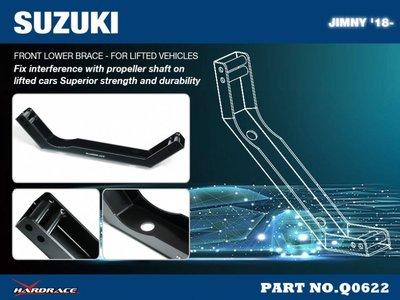 DIP 承富 Hardrace 前下 護桿 Suzuki Jimny 18+ 鈴木 專用 Q0622