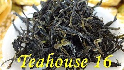 [十六兩茶坊]~白毫綠茶1斤----限量上架/每年只手採春芽製作的綠茶/您綠茶的第一首選