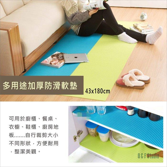 居家達人 【A148】多用途加厚防滑軟墊 廚櫃墊 衣物墊 隔離 餐墊 地墊 PVC材質43X180CM