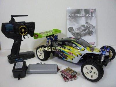 Mini酷啵玩具館 ~ 2.4G升級版1:10 4WD 專業遙控電車~競速沙灘車-遙控車-越野車-RTR全配