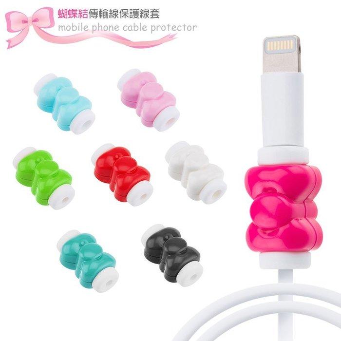 蝴蝶結造型 Apple 專用 傳輸線保護套/平板/耳機/充電線/iPad mini/2/3/Air/Air 2