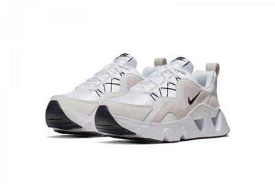 =CodE= NIKE WMNS RYZ 365 麂皮增高厚底慢跑鞋(米白) BQ4153-100 拼接鋸齒 孫芸芸 女