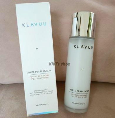 【現貨】韓國正品 KLAVUU 五合一珍珠亮白賦活修復水140ML 化妝水