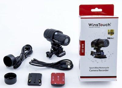 【現貨免運】+【送32G卡+16G卡】 BVR-100 SONY感光元件 IPX5防水行車紀錄器