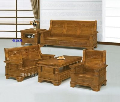 【DH】貨號KH5-1柚木組椅˙端莊高貴˙主要地區免運費區免運