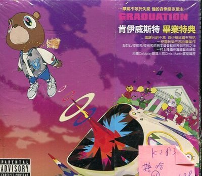*真音樂* KANYEWEST / GRADUATION 全新 K28378