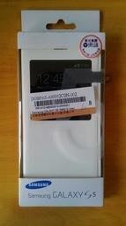 全新三星Samsung Galaxy S5 S-View 感應觸控側翻式皮套白色