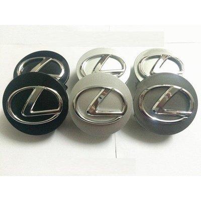 木森-LEXUS IS ES GS rx 中心蓋 輪胎蓋 ct200h 輪蓋標 鋼圈標 輪框蓋 輪圈蓋 輪框 鋁圈 輪蓋