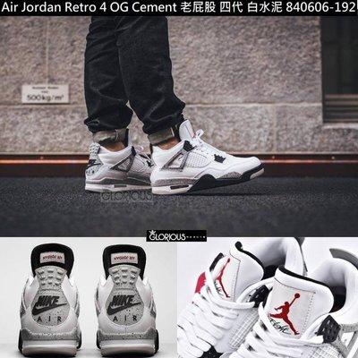 Air Jordan Retro 4 OG Cement 白水泥 840606-192 籃球【GLORIOUS潮鞋代購】