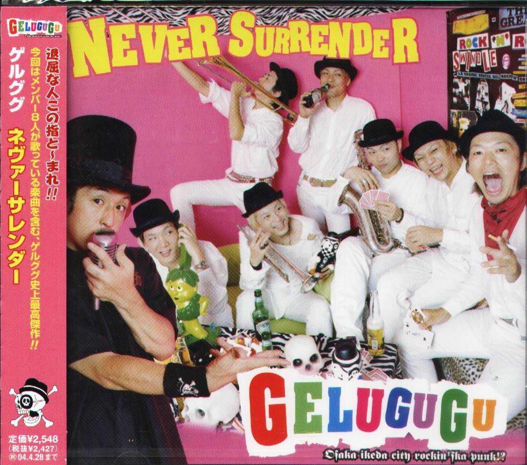 K - GELUGUGU - NEVER SURRENDER - 日版 - NEW