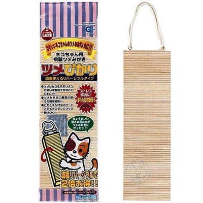 【🐱🐶培菓寵物48H出貨🐰🐹】MARUKAN《可掛式》原木貓抓板(CT-191) 特價195元(限宅配)